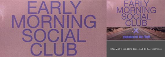 early-morning-social-club-570x200