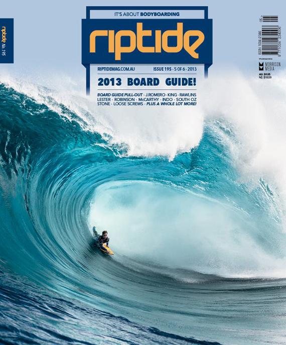 riptide-195-570px